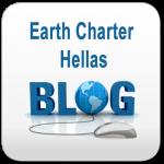 Earthcharter Blog